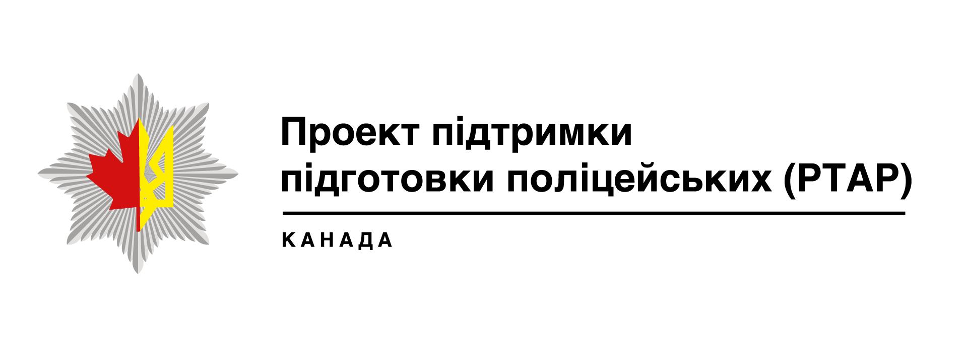 partners-image